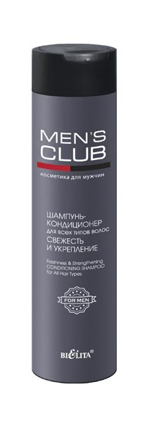 men s club shampoo